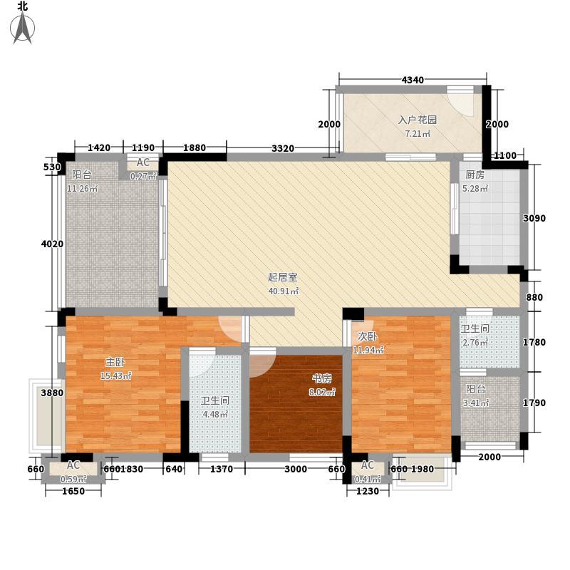 芙蓉山水浣溪126.35㎡5栋7栋B2户型3室2厅2卫1厨
