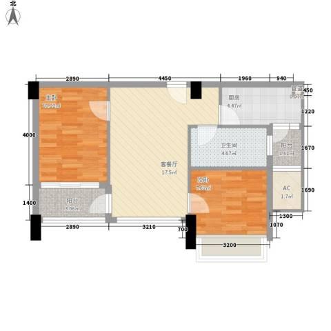 城南尚品2室1厅1卫1厨74.00㎡户型图