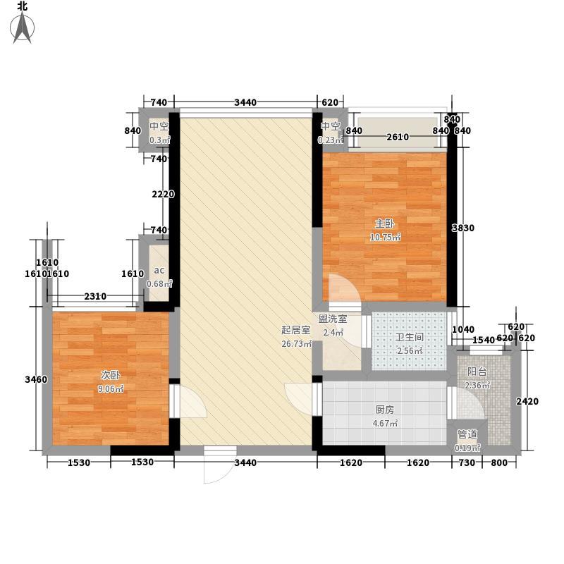 绿地中心・云玺4685期5栋4期1~3栋标准层A4户型2室2厅1卫1厨