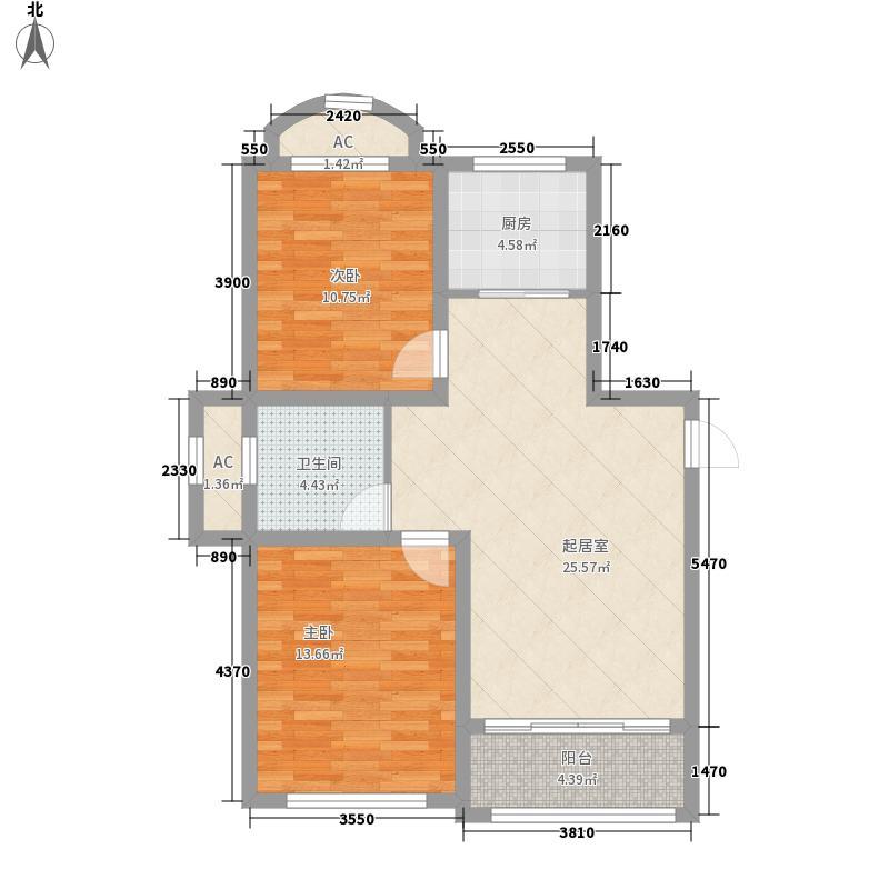 卓达香水海三期地中海岸88.40㎡A-R-5户型2室2厅1卫1厨
