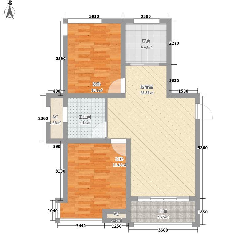 卓达香水海三期地中海岸86.80㎡B-R-5户型2室2厅1卫1厨