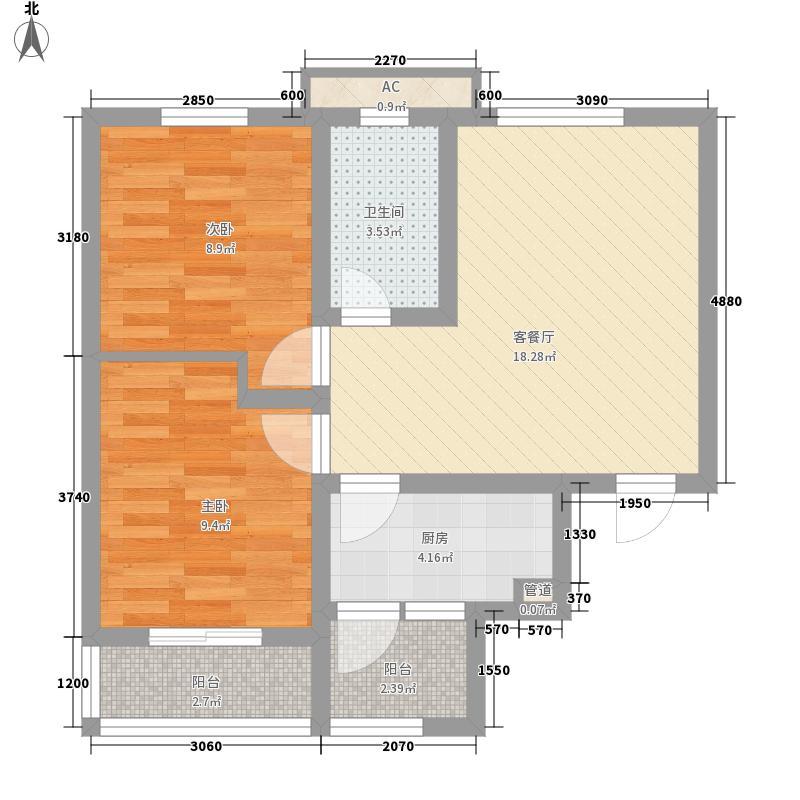 金帆北苑经济适用房70.00㎡标准层C户型2室2厅户型2室2厅1卫1厨
