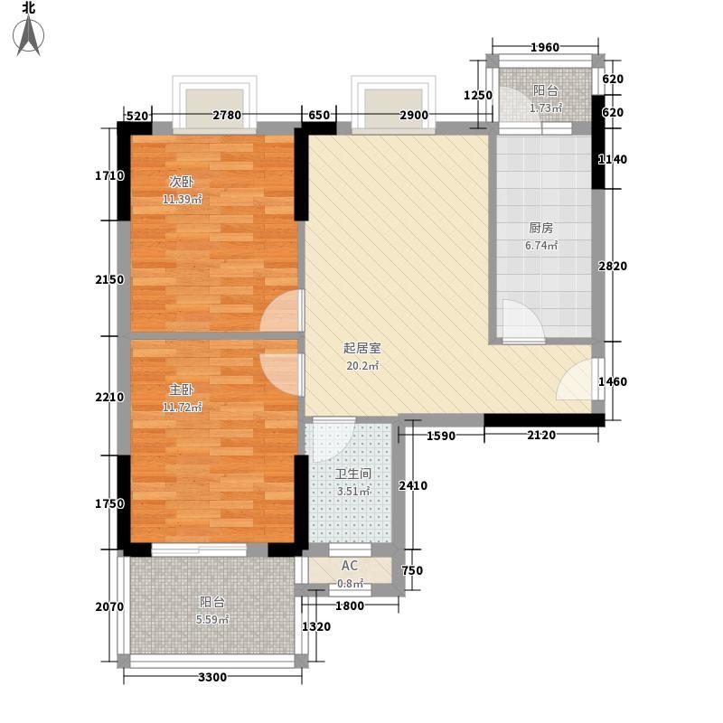 东立国际花城77.00㎡3栋B户型2室2厅1卫1厨