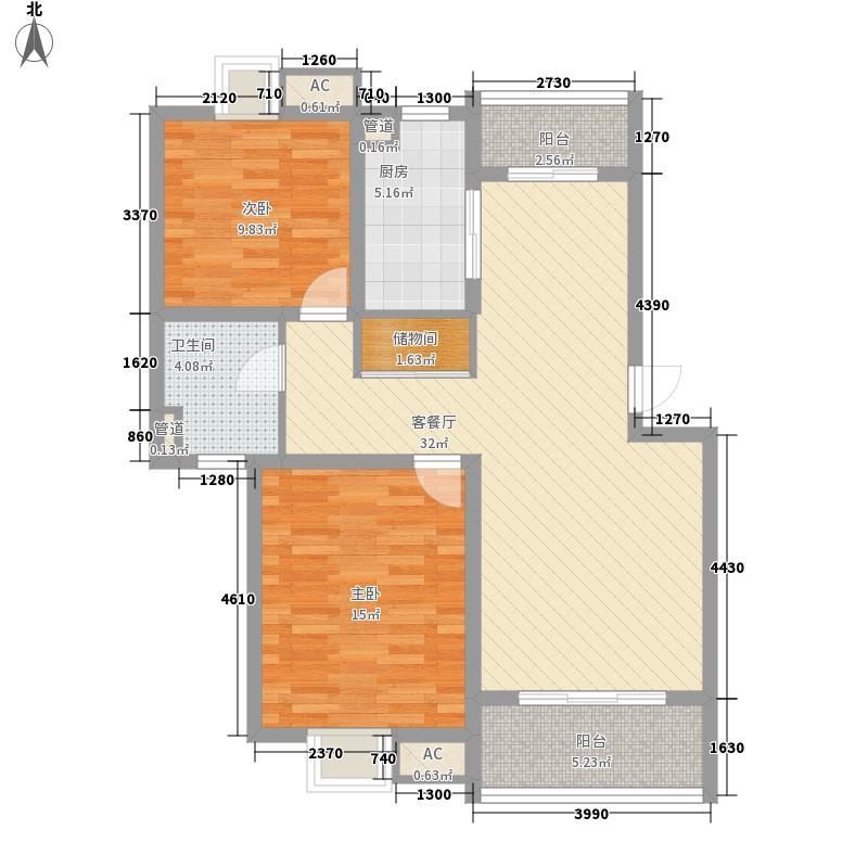 复地公园城邦88.98㎡A户型(已售完)户型2室2厅1卫
