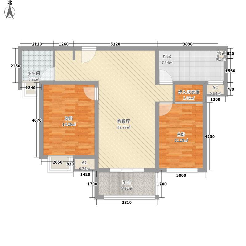 复地公园城邦91.00㎡二期A2户型(已售完)户型2室2厅1卫