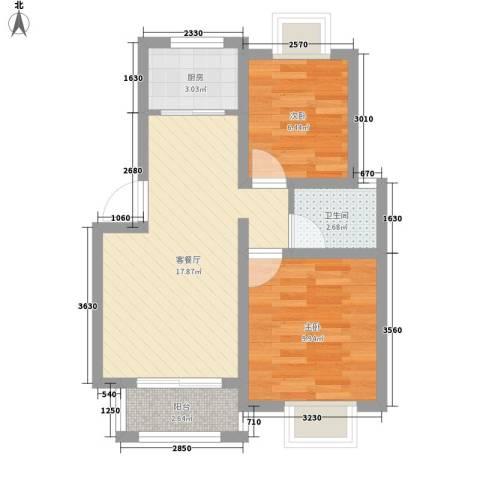 辽大二部家属区2室1厅1卫1厨63.00㎡户型图