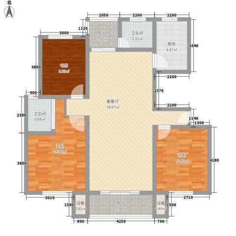 南湖林语3室1厅2卫1厨125.00㎡户型图