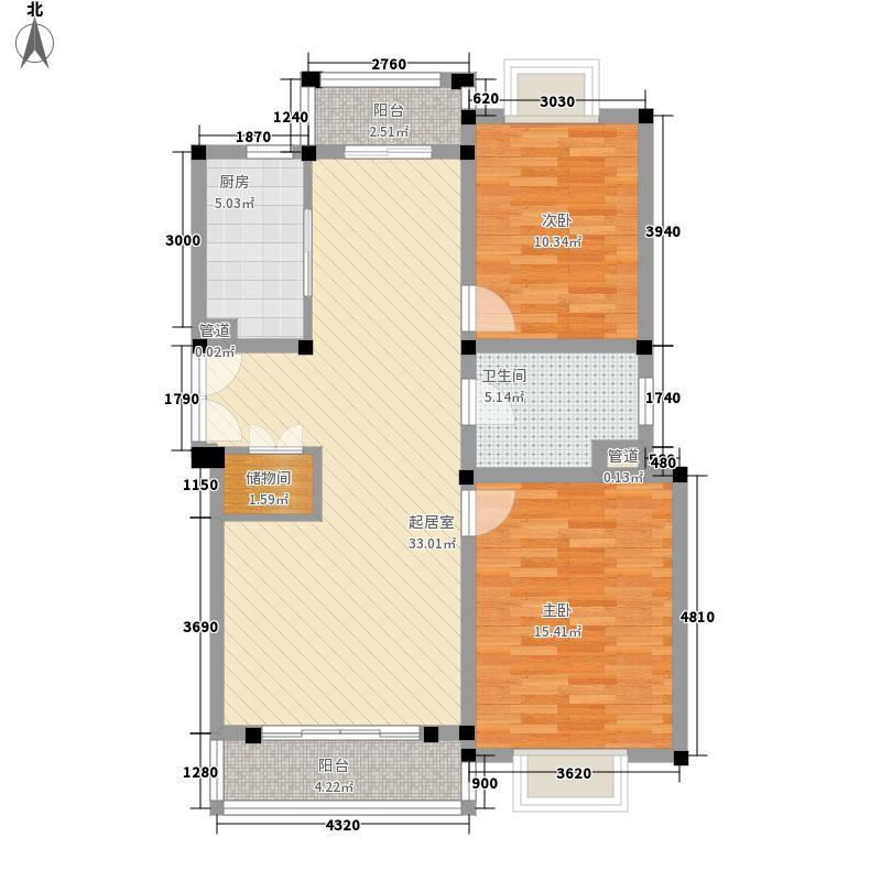 人生港湾南欧城91.90㎡B2户型2室2厅1卫1厨