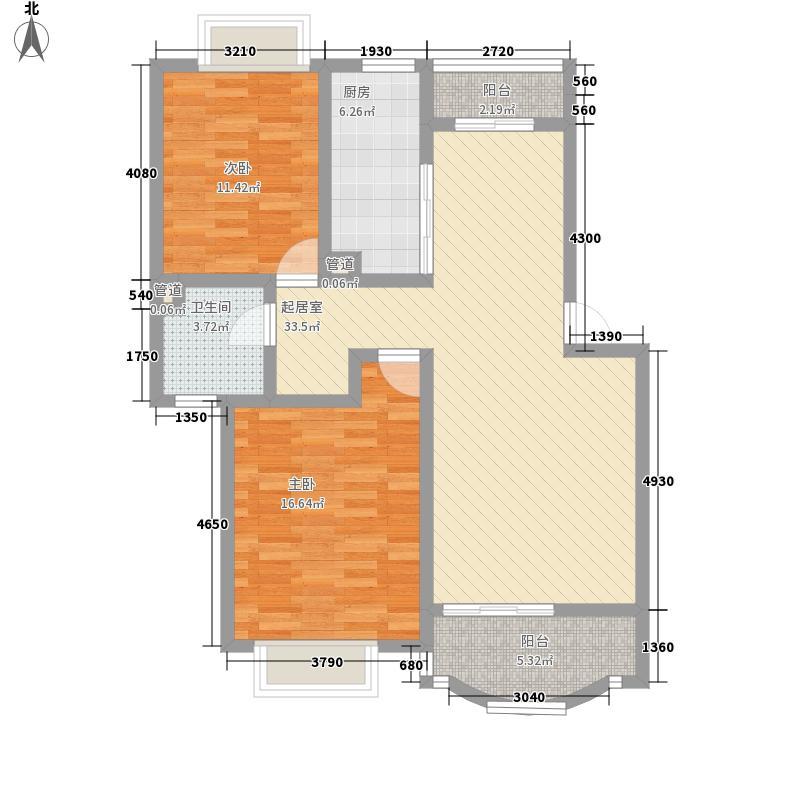屹立家园屹立家园2室2厅1卫1厨户型2室2厅1卫1厨