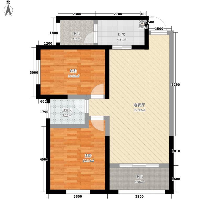 恒基大厦F_调整大小户型2室2厅1卫1厨