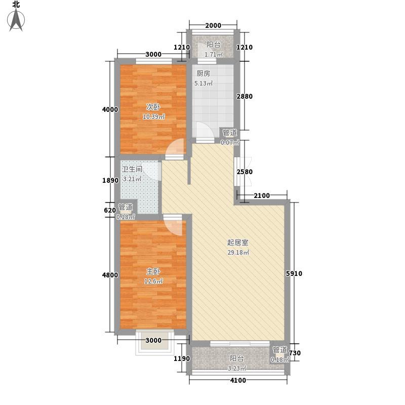 盛世桃城1.15㎡40#B1-1户型2室2厅1卫1厨