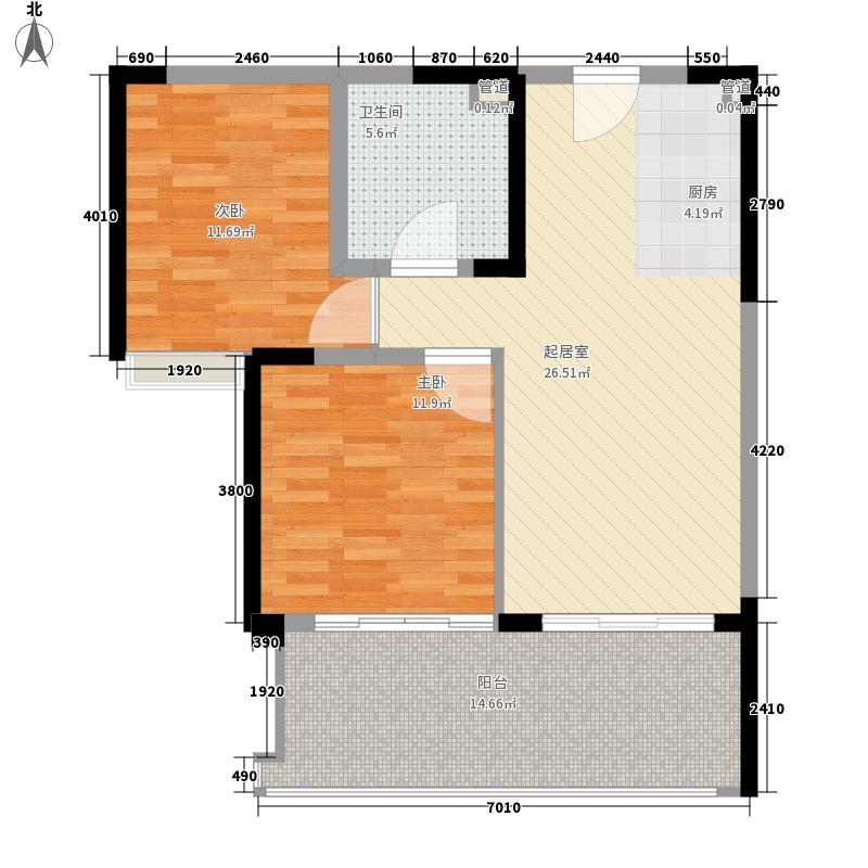 雅居乐月亮湾91.53㎡洋房C户型2室1厅