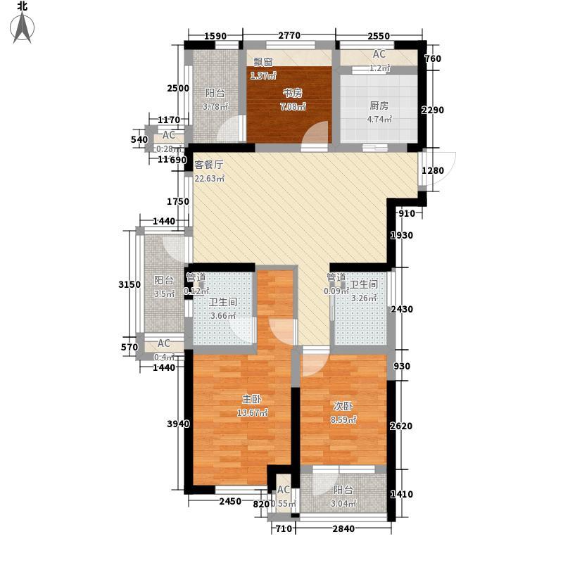 金都夏宫115.00㎡北山大院E户型3室2厅