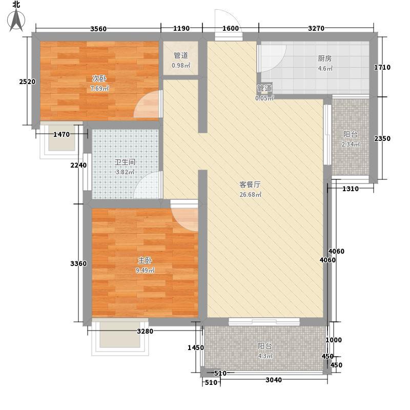学院里85.87㎡学院里户型图A1、A2、A3、A4#B户型2室2厅1卫1厨户型2室2厅1卫1厨