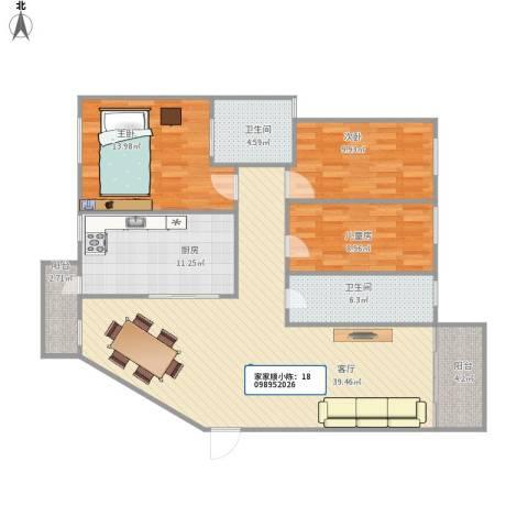 丰泽湖山庄3室1厅2卫1厨137.00㎡户型图