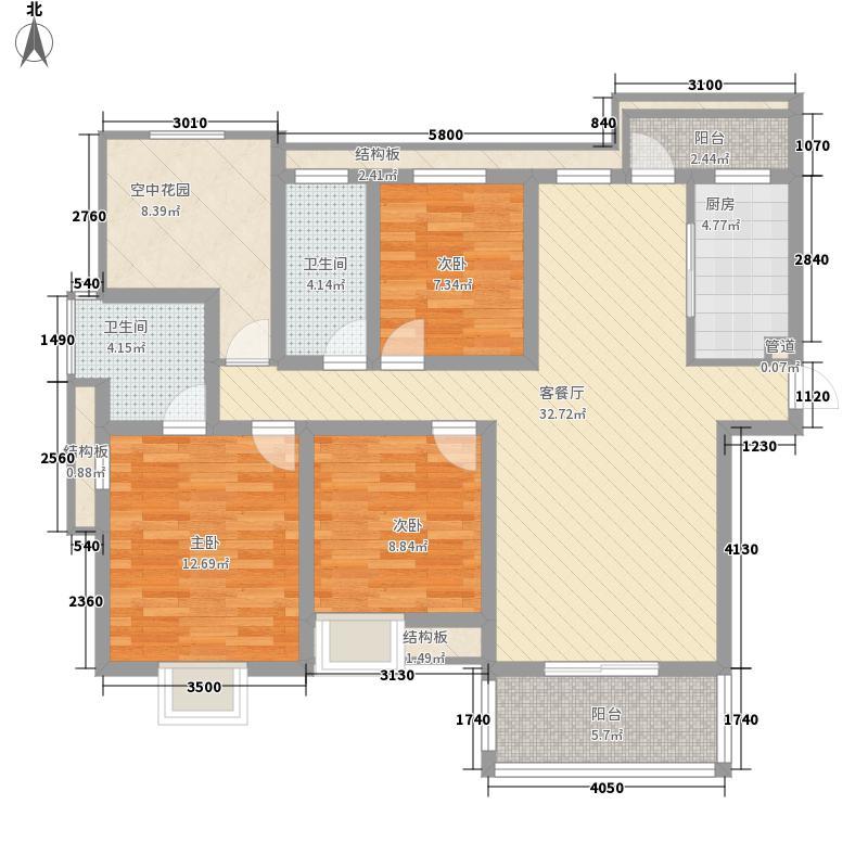 学院里142.11㎡学院里户型图B1#E户型3室2厅2卫1厨户型3室2厅2卫1厨