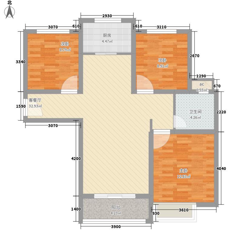 荣宝御园113.00㎡C户型3室2厅