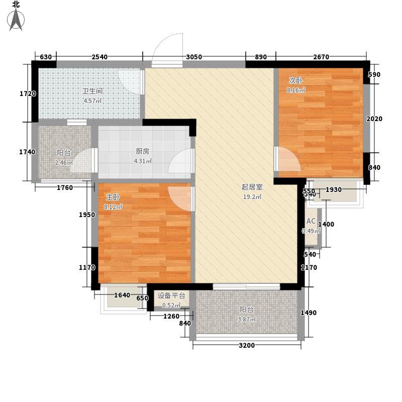 清江山水74.00㎡二期三组团B1户型2室2厅