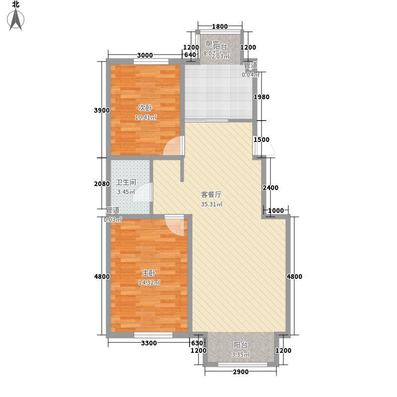 共成玫瑰园6.40㎡D1户型2室2厅1卫1厨