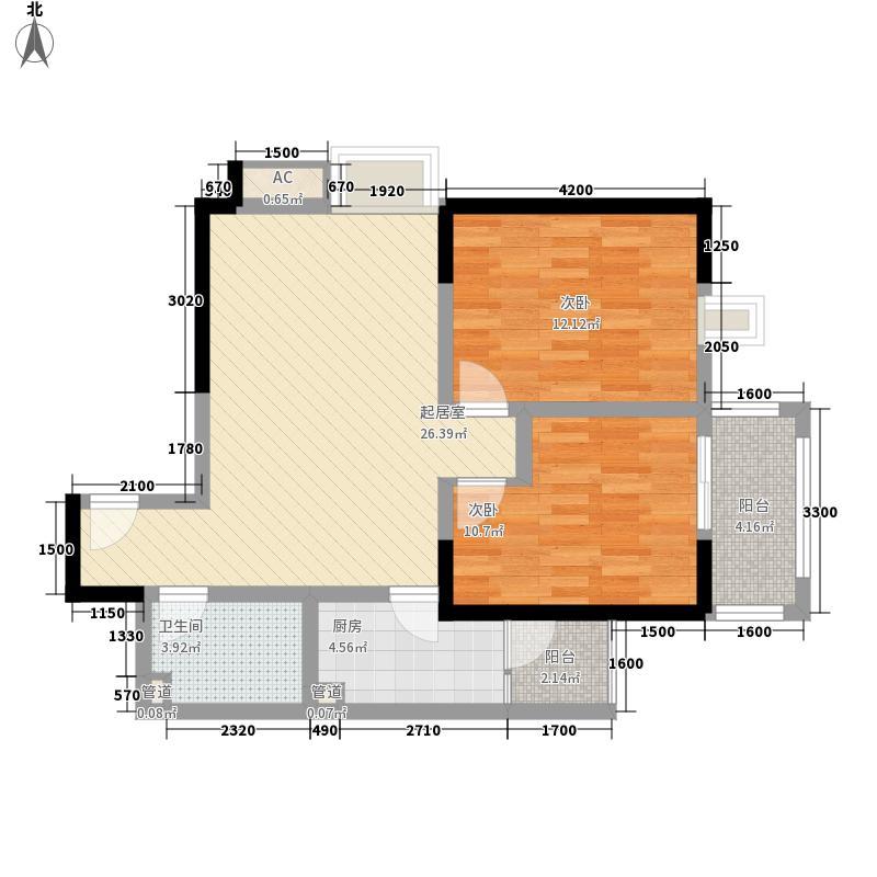 晶鑫华庭94.00㎡D户型2室2厅