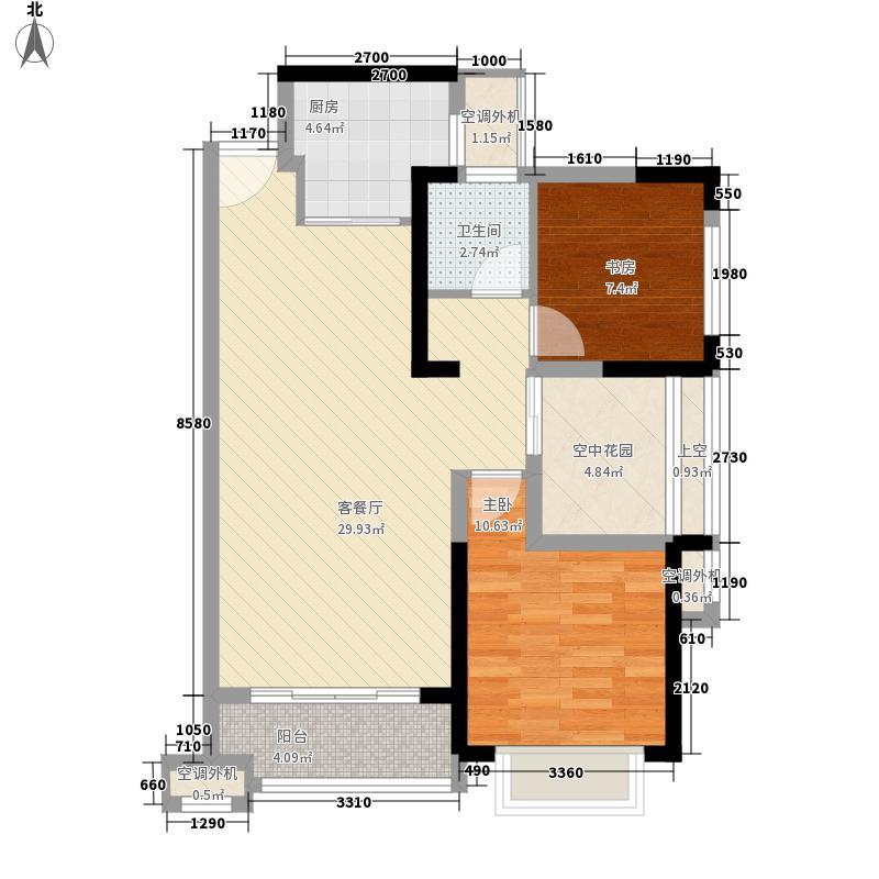 园康星都荟87.00㎡2号栋户型2室2厅