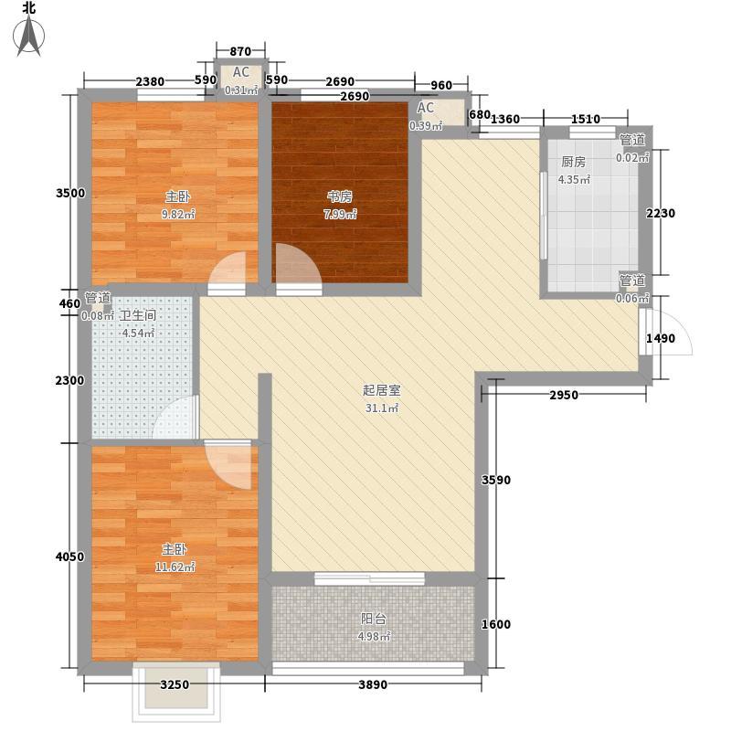 春天里户型3室2厅