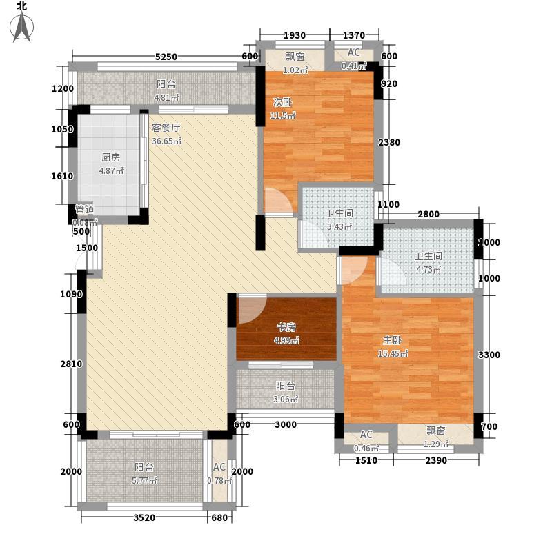 奥园国际城111.00㎡B56套内97建面111户型3室2厅