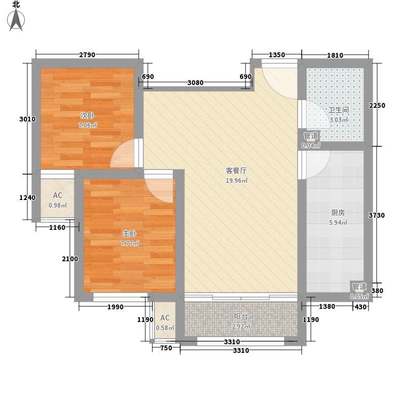 荷花盛世二期72.00㎡荷花盛世二期户型图E户型2室2厅1卫1厨户型2室2厅1卫1厨