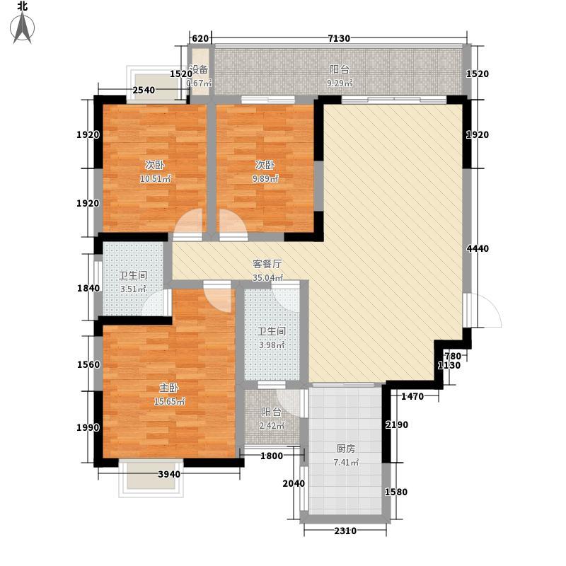 万象城益佳苑123.20㎡5期18栋标准层G户型3室2厅2卫1厨