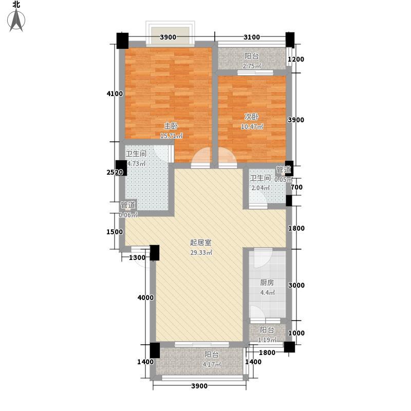 双楠风景90.59㎡E型户型2室2厅2卫1厨