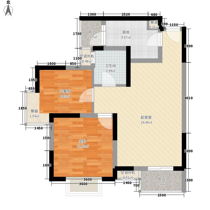 中国铁建国际城80.51㎡B-1户型2室2厅