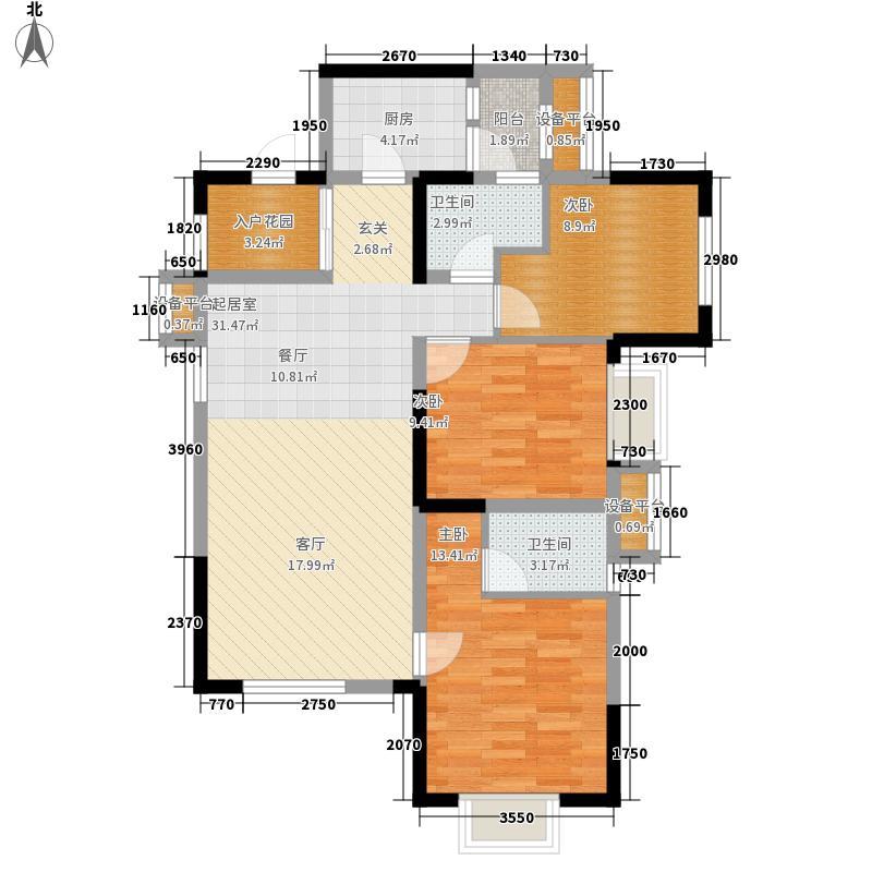 海昌天澜13.00㎡二期1、2、3、4栋高层C户型3室2厅2卫1厨
