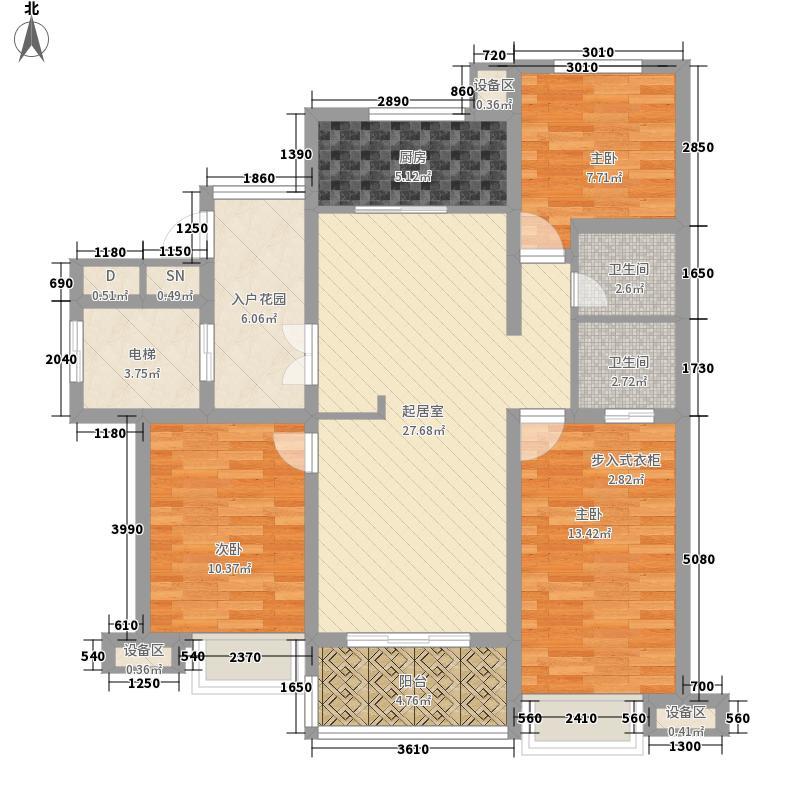 星光山水127.22㎡小高层C户型3室2厅