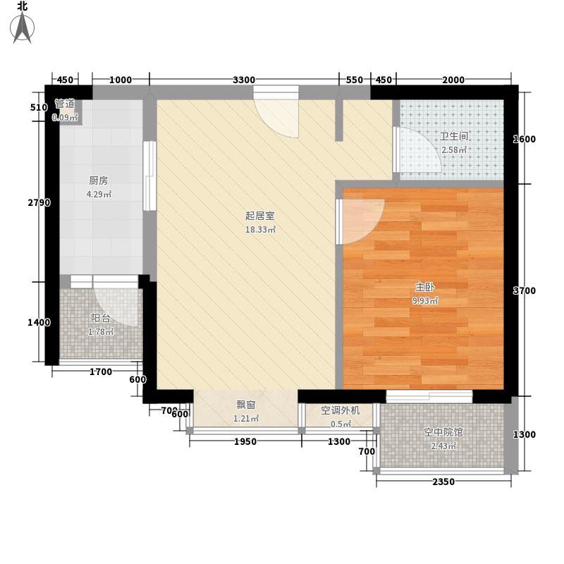 中国铁建国际城57.08㎡A-1户型1室2厅