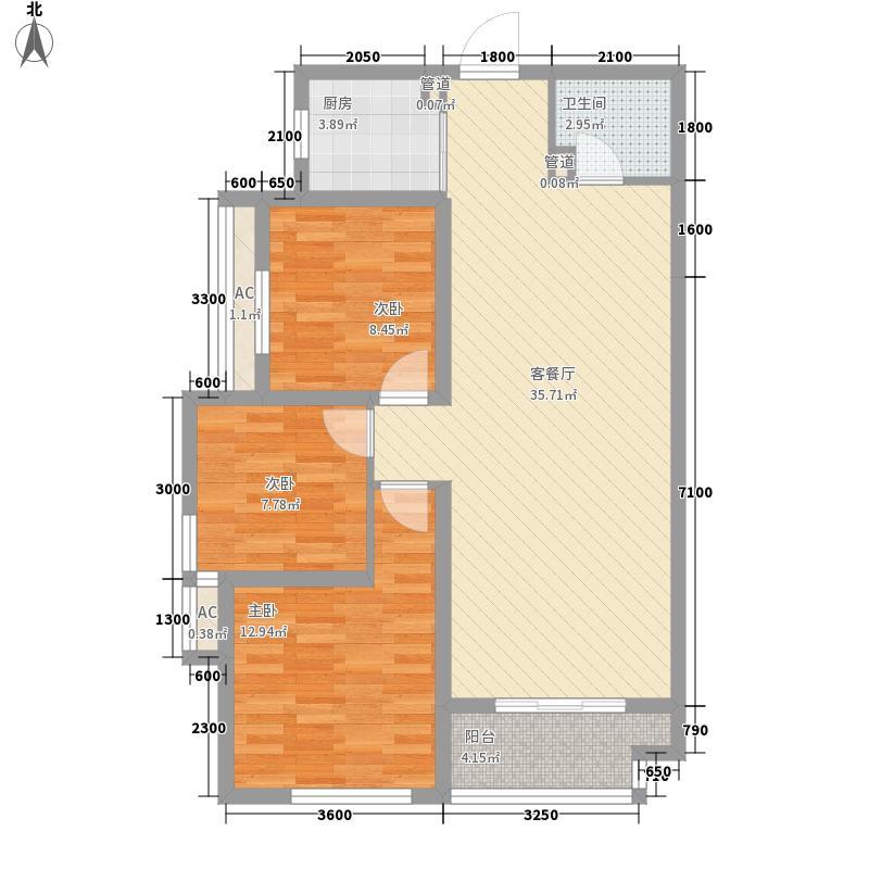 高新大都荟107.66㎡J户型3室2厅