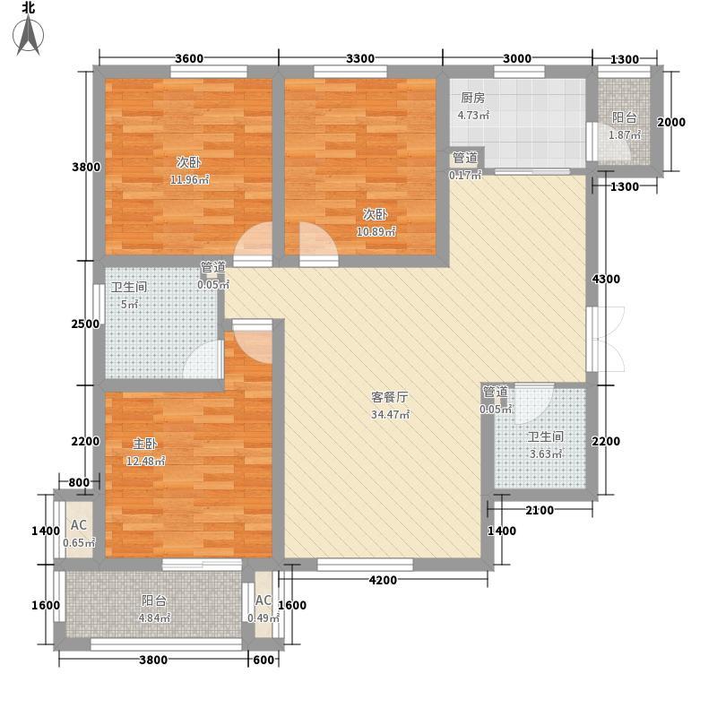 高新大都荟125.05㎡C户型3室2厅