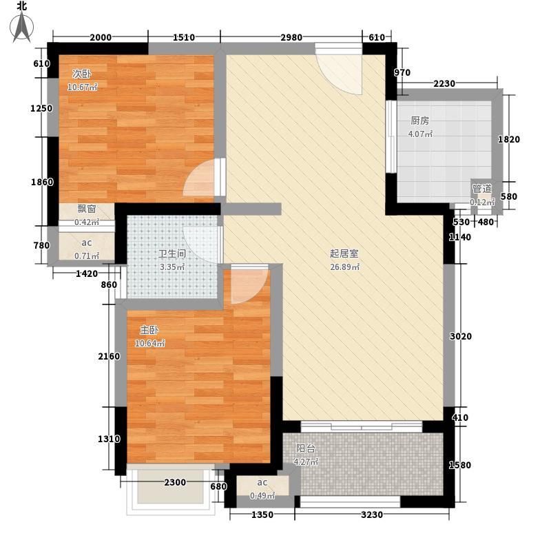 丽景苑89.99㎡一期户型2室2厅