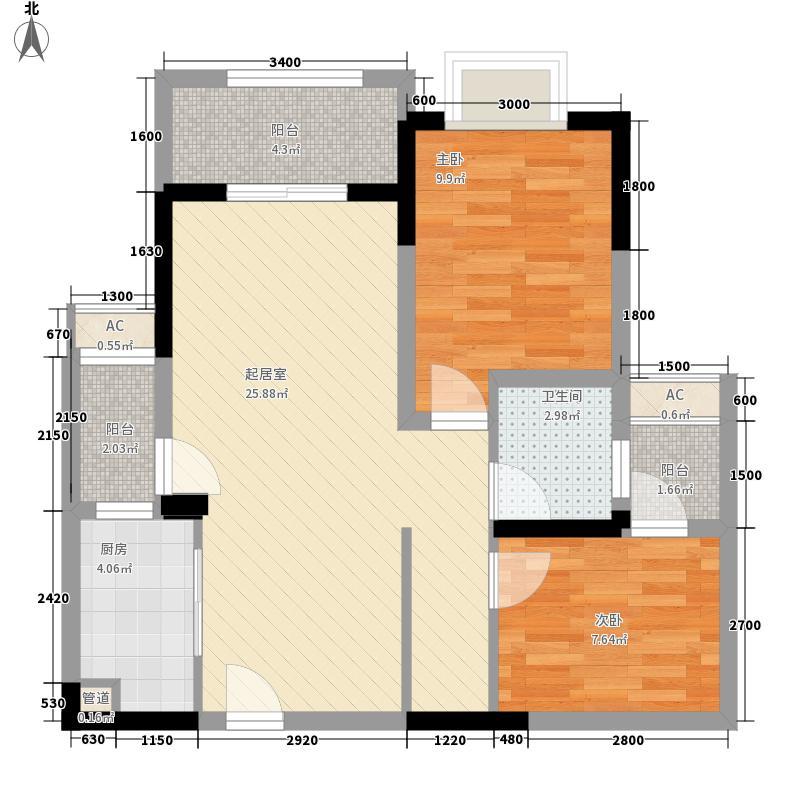 金茂珑悦一期1号楼A-2户型2室2厅