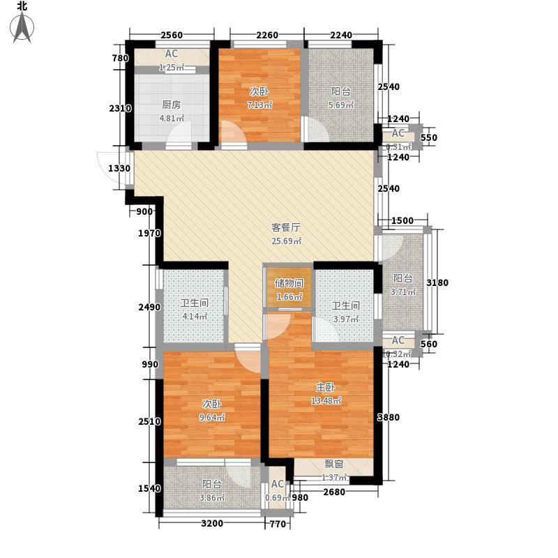 金都夏宫128.00㎡北山大院A户型4室2厅