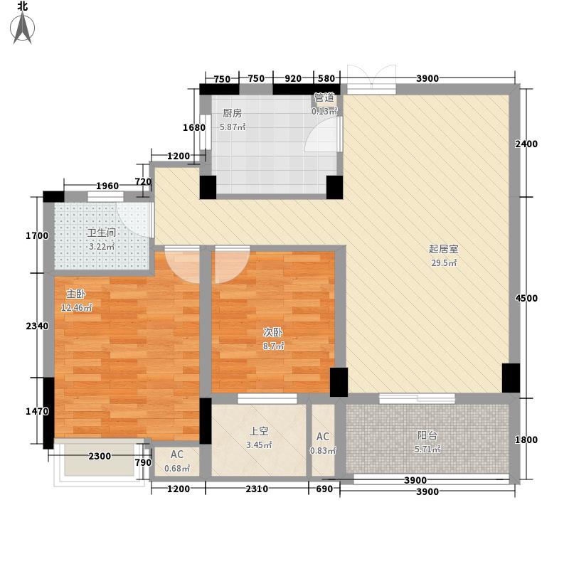 清江山水85.53㎡B5一期户型2室2厅