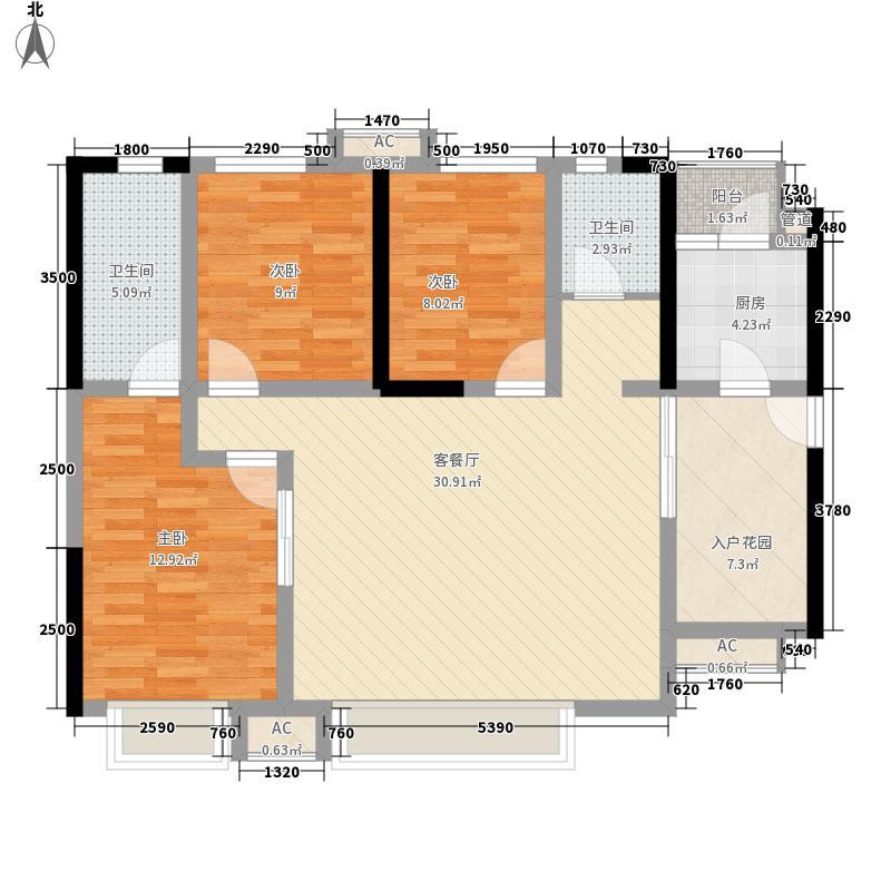 融信翡翠湾13.00㎡二、三期1-6号楼标准层C2户型3室2厅2卫1厨