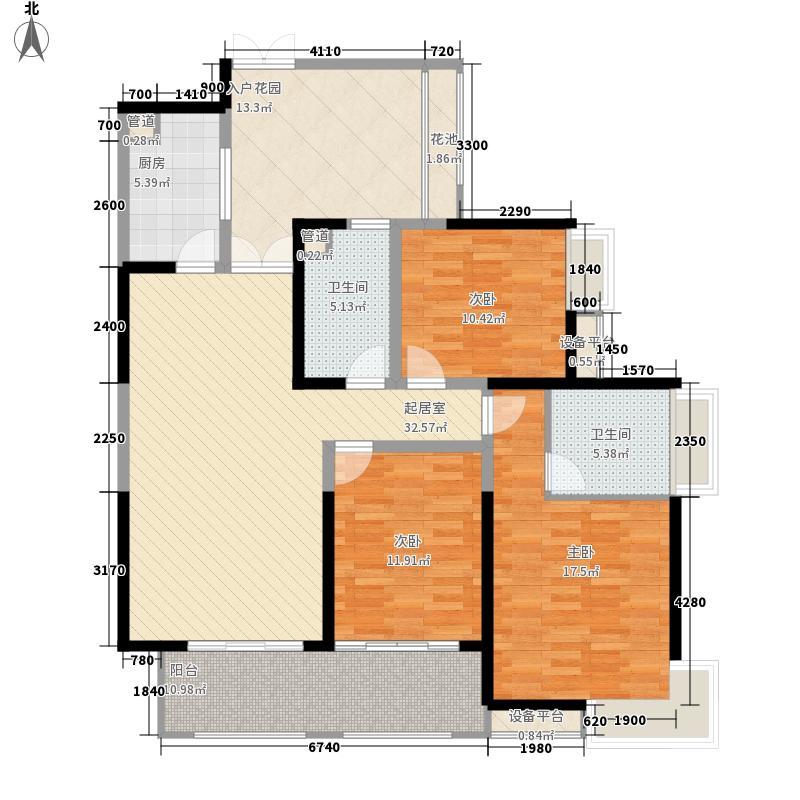 三利云锦131.00㎡1、2、3号楼C户型3室2厅2卫1厨