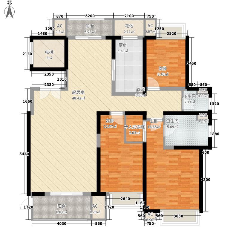 中海雍城世家173.00㎡42#、43#户型3室2厅