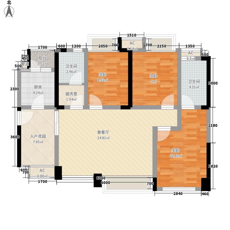 融信翡翠湾13.00㎡二、三期1-6号楼标准层B2户型3室2厅2卫1厨