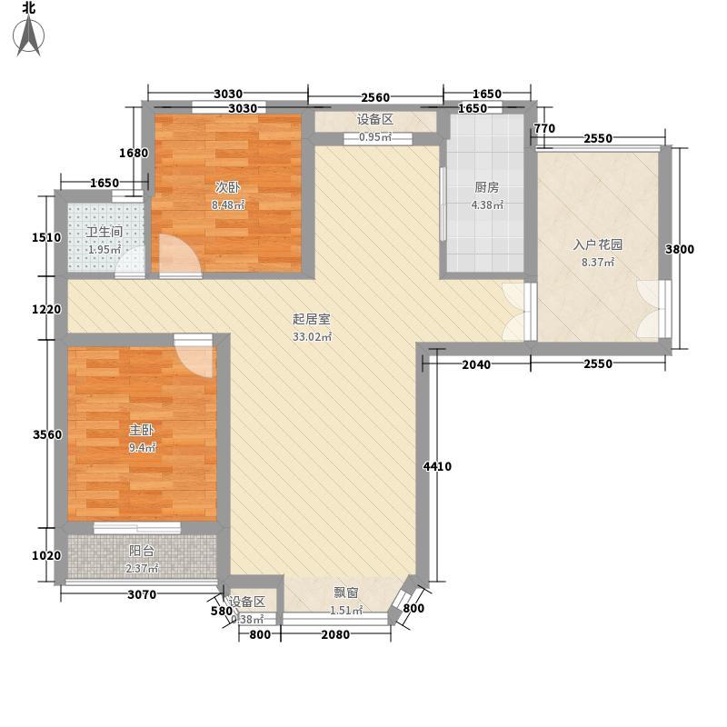 星光山水100.00㎡高层A户型3室2厅