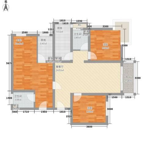 紫薇家天下3室1厅2卫2厨123.00㎡户型图