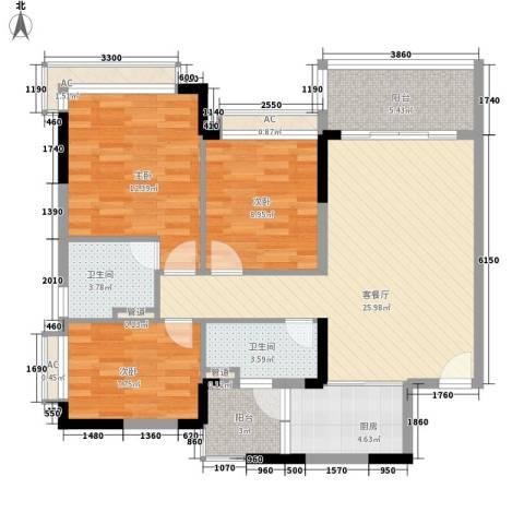 恒大山水城别墅3室1厅2卫1厨114.00㎡户型图