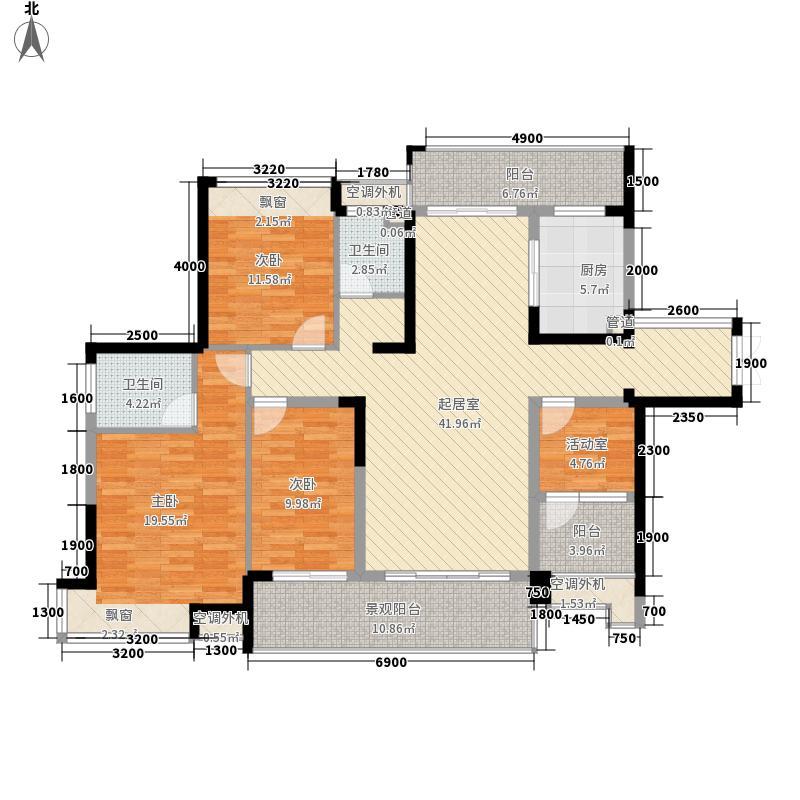 融科东南海142.00㎡C区C2户型3室2厅