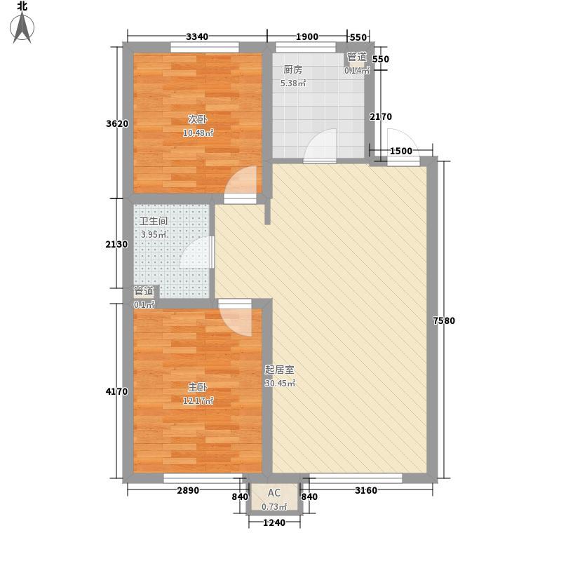 龙湖紫都城90.00㎡户型2室2厅
