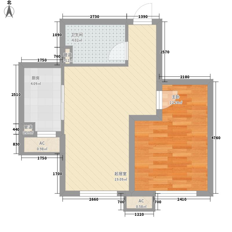 龙湖紫都城60.00㎡户型1室2厅